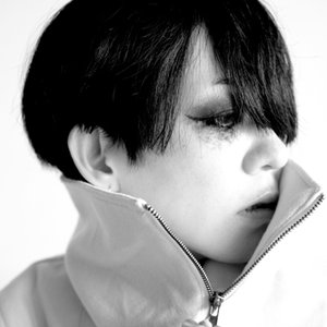 Image for '日暮愛葉'