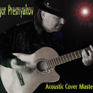 Image for 'Acoustic Cover Master'
