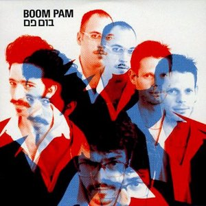 Image for 'Boom Pam'