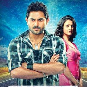Image for 'Jeet Ganguly & Shilpa Rao'
