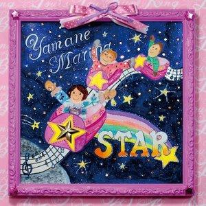 Image for 'STAR e.p.'