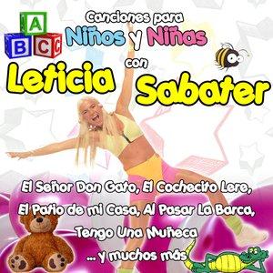 Image for '17 Canciones Infantiles Para Niños Y Niñas'