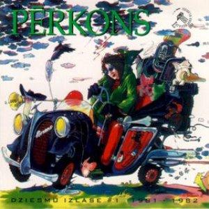 Immagine per 'Dziesmu izlase #1 (1981-1982)'