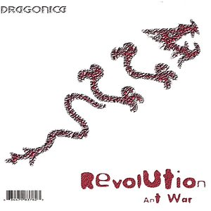Image for 'Revolution (Ant War)'
