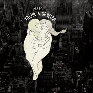 Image for 'Maiô'