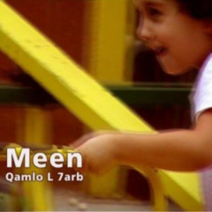 Image for 'Meen (Fouad and Toni Yammine)'