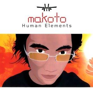 Bild för 'Human Elements'