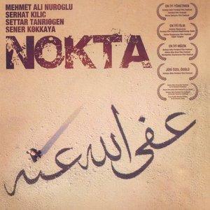 Image for 'Nokta (Orjinal Film Müzikleri)'