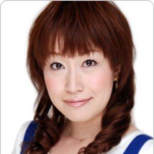Image for 'Yukari Kokubun'