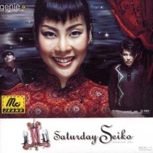 Immagine per 'Saturday Seiko'