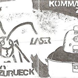Image for 'Laser (DEMO 2005)'