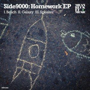 Imagem de 'Homework EP'