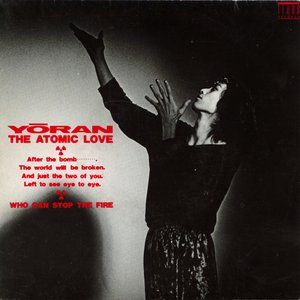 Image for 'The Atomic Love'