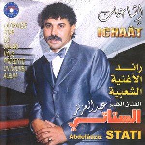 Image for 'Ichaât'