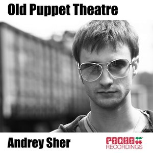 Image for 'Old Puppet Theatre'
