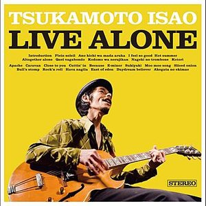Image for 'Live Alone'