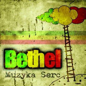 Image for 'Muzyka Serc'