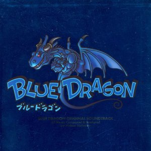Image for 'Blue Dragon: Original Soundtrack'