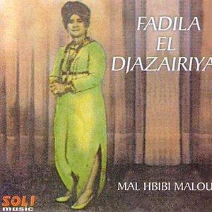 Image for 'Mal Hbibi Malou'
