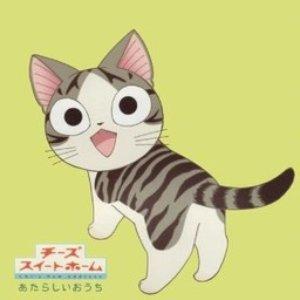 Image for 'チーさな大冒険'