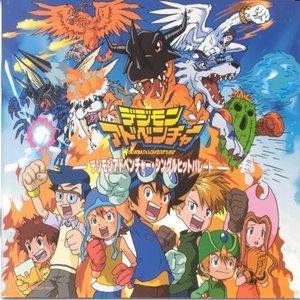 Image for 'Digimon Shinkers'