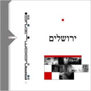 Image for 'Jerusalem (Tales Outside The Framework Of Orthodoxy)'