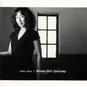 Image pour 'Home Girl Journey'