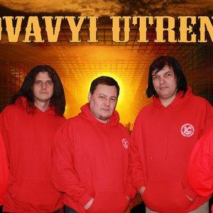 Image for 'Кровавый Утренник'