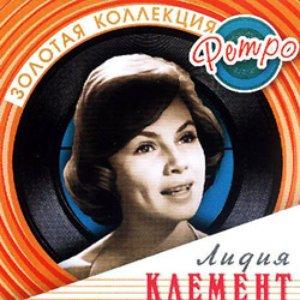 Image for 'Золотая Коллекция Ретро'