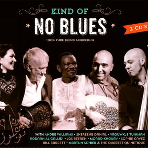Image for 'Kind of NO blues'