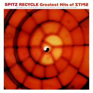 Image for 'RECYCLE Greatest Hits of SPITZ'