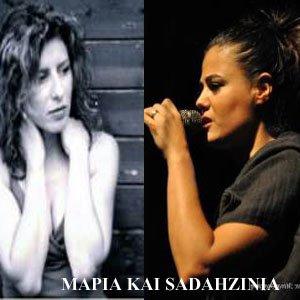Bild för 'Sadahzinia feat. Μαρία Παπανικολάου'