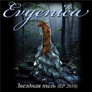 Image for 'Evgenica'