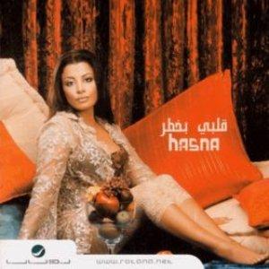 Image for 'Rajaaly Ya Habibi'