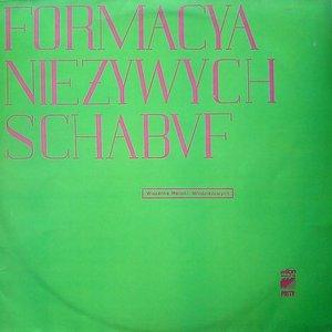 Image for 'Wiązanka melodii młodzieżowych'