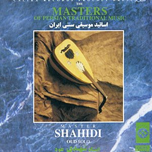 Image for 'The Masters of Persian Traditional Music, Oud (Instrumental)'