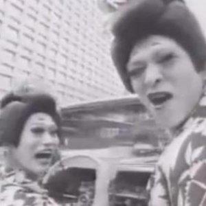 Image for 'Geisha Girls'