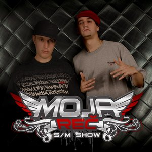 Image for 'S/M Show'