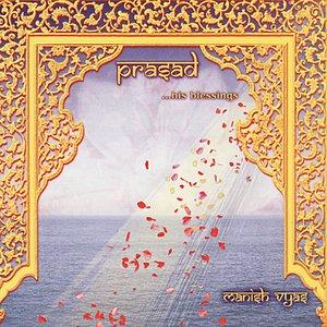 Image for 'Prasād'