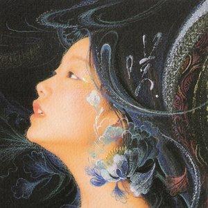 Imagem de 'Saku'