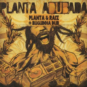 Image for 'Planta Adubada'