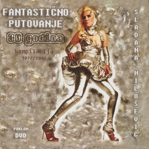 Image for 'Fantastično putovanje'
