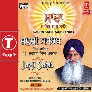 Image for 'Japji Sahib-sacha Sahib Sachu Naai (vol. 5,6)'