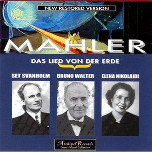 Bild för 'Gustav Mahler: Das Lied Von Der Erde'