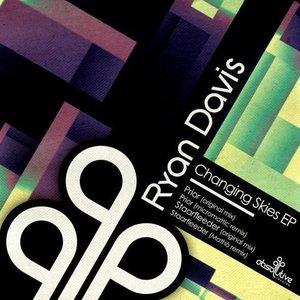 Bild für 'Prior (Micromattic Remix)'