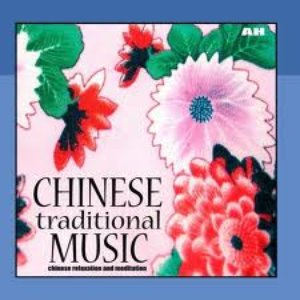 Image for 'Asian Traditional Music'