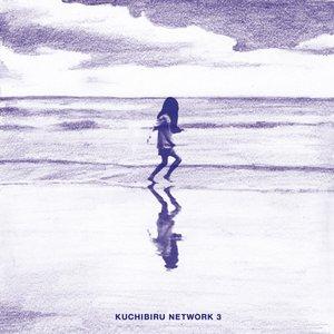 Image for 'Kuchibiru Network 3'