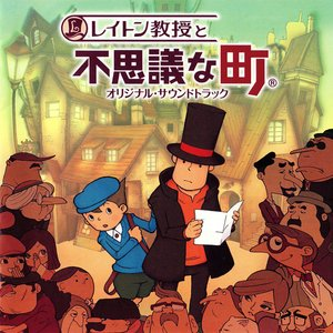 Immagine per 'Professor Layton and the Curious Village'