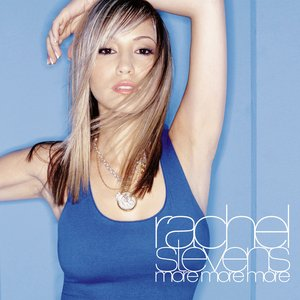 Image for 'More, More, More (The Sharp Boys Sky's The Limit Club Mix)'