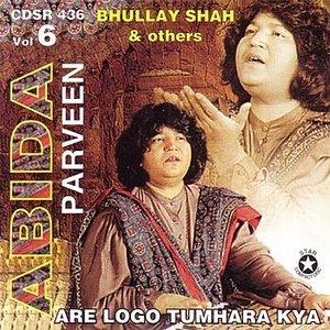 Imagen de 'Are Logo Tumhara Kya'
